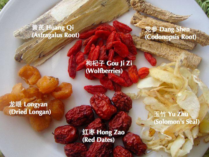 Chinese herbal soup vegetarian