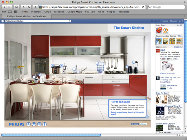 Select an appliance from the kitchen to begin!